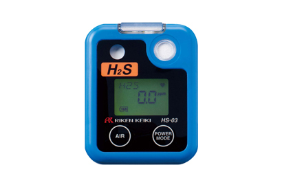 Personal_single_gas_detector_HS-03